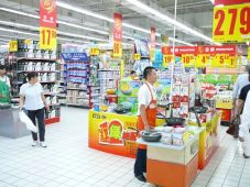 Carrefour Pudong