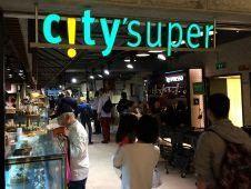 Der erste Citysuper-Store in Shanghai startete 2010. Er eröffnete im Basement der Shanghai-IFC-Mall, einem mehr als 110.000 qm großen Wohn- und Gewerbekomplex.