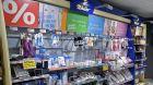 Warengeschäft Tchibo Modernisiert Depot Geschäft