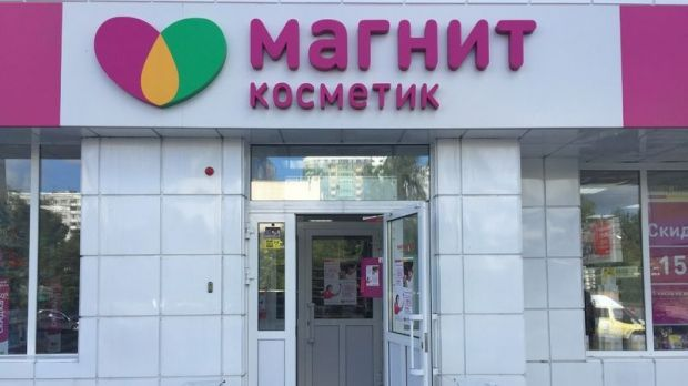 Magnit already operates more than 3,000 drugstores all over Russia.