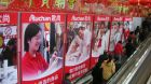Alibaba Invests in Auchan's Chinese JV