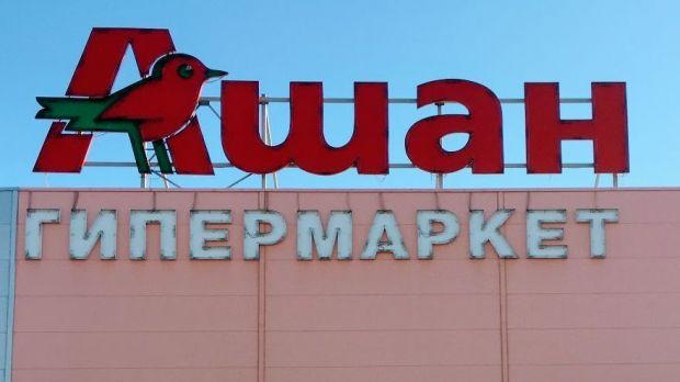 Auchan Russia