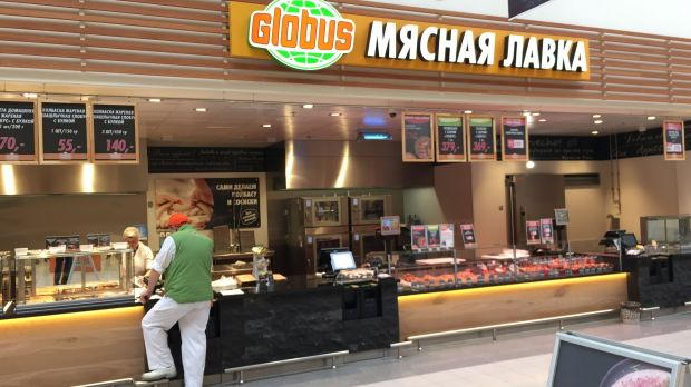 Globus butcher