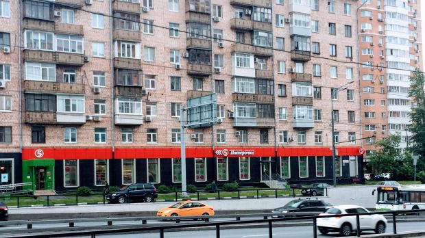 Pyaterochka neighbourhood store