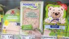Vegetarische Lyoner: Kein Verbot von herkömmlichen Fleischbezeichnungen vorgesehen.