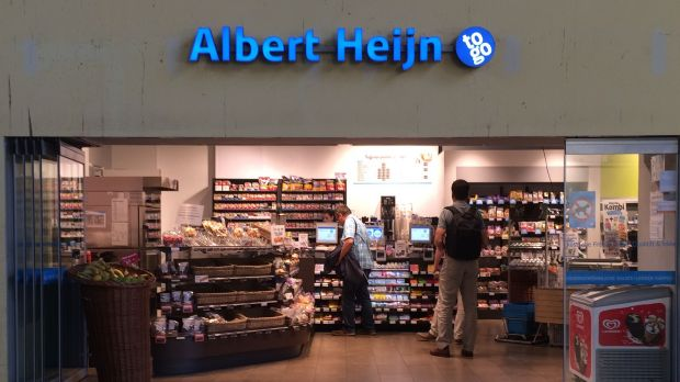 The Albert Heijn To Go store at the central station in Mönchengladbach was only opened in Spring 2016. After two years of operation it is to close its doors for good.