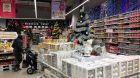 LZ Retailytics Wishes You Happy Holidays!
