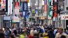 Verbraucher Einkaufsstraße